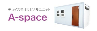 A-space